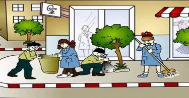 موضوع تعبير عن المحافظة على البيئة نظيفة واجب الدولة والمواطنين