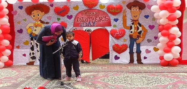 موضوع تعبير عن عيد الأم للمدرسة بالعناصر والمقدمة والخاتمة
