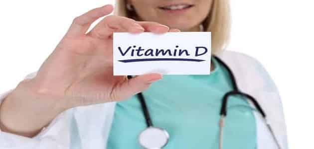 أعراض نقص فيتامين د الشديد عند النساء