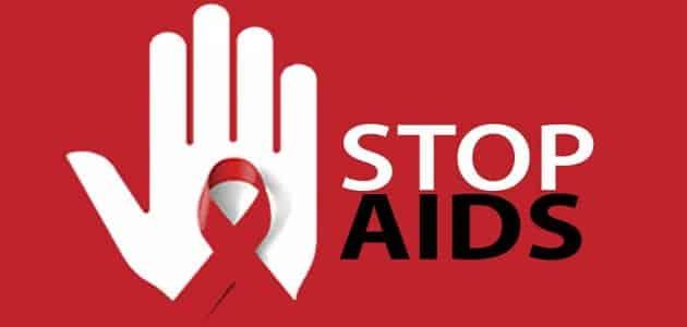 اعراض مرض الايدز الظاهرة عند الرجال
