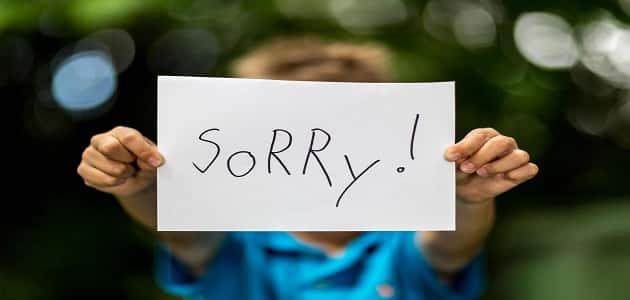 الاعتراف بالخطأ والاعتذار في الإسلام