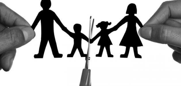 بحث عن أسباب كثرة الطلاق في المجتمع المصري