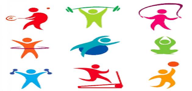 بحث كامل عن أهمية الرياضة في حياتنا