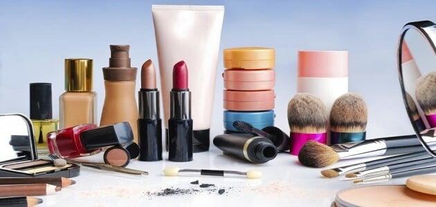 بحث كامل عن مستحضرات التجميل