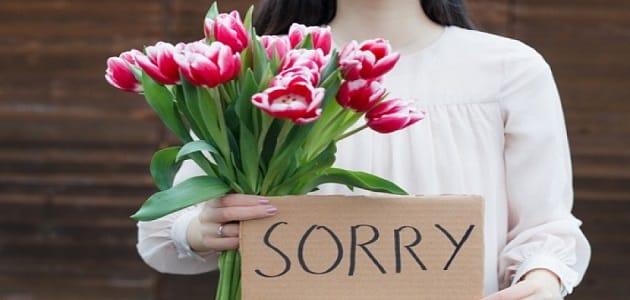 ثقافة الإعتذار في الإسلام بين الزوجين
