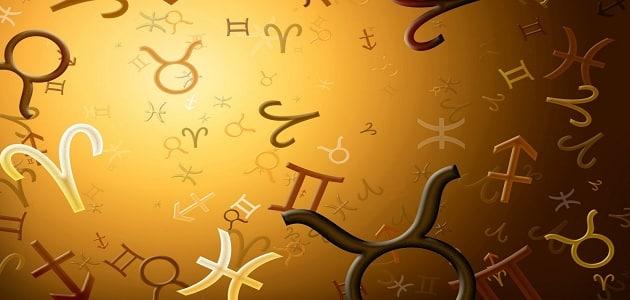 قراءة الطالع والحظ من تاريخ الميلاد