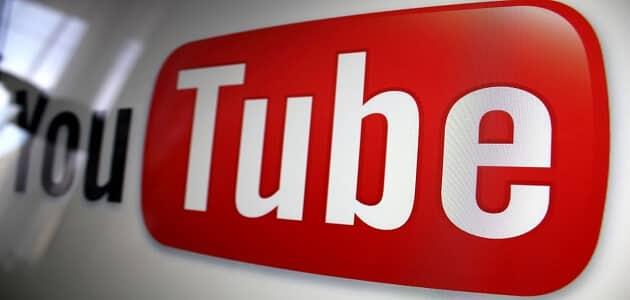 كيفية عمل قناة على اليوتيوب ناجحة والربح منها