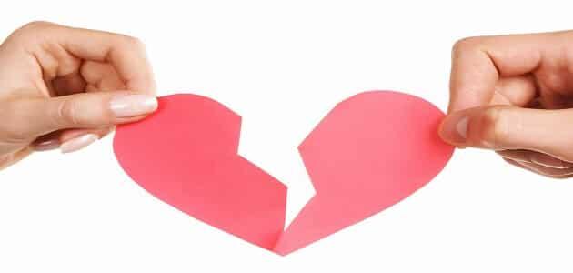 كيف انسى حبيبي بعد الزواج