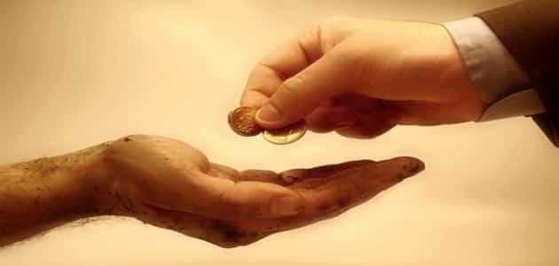 اجمل ما قيل عن العطاء دون مقابل
