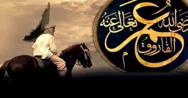 ادعية اسلامية قصيرة لسيدنا عمر بن الخطاب قبل الحرب