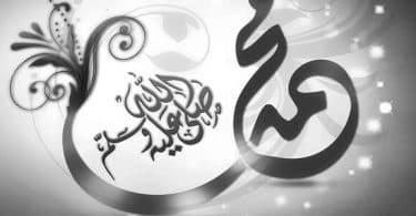 اهم اقوال ابو بكر الصديق عن الصبر في وفاه الرسول