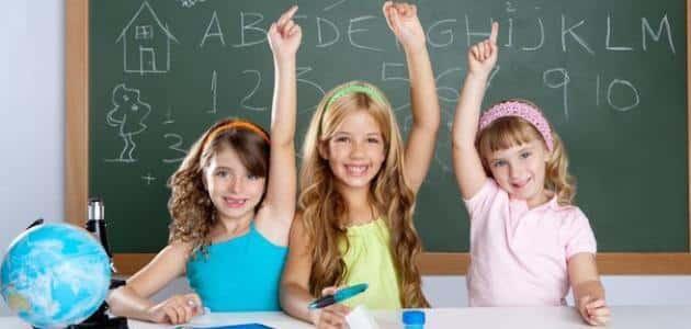 بحث عن الاستعداد للعام الدراسي الجديد
