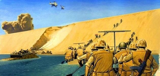 بحث عن حرب أكتوبر 1973 الحقيقية كاملة