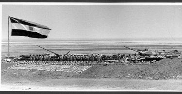 بحث عن حرب 6 اكتوبر 1973 جاهز للطباعة