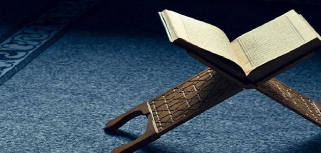 دعاء النصر المبين على الاعداء من القران