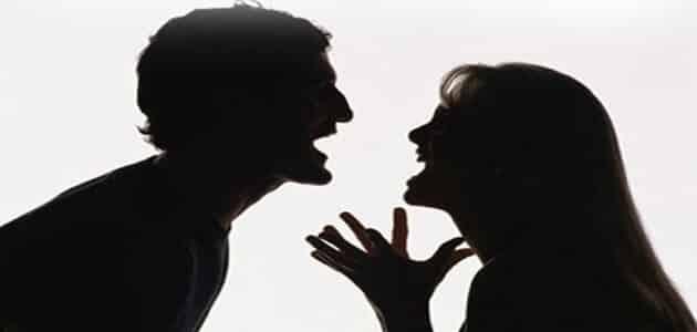 دعاء للسيطرة على الغضب بين الزوجين مكتوب