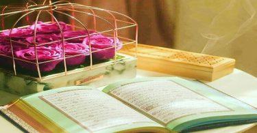 شرح دعاء سجود التلاوة في القرآن