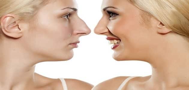 52a541874 كيفية علاج الأنف الكبير للرجال والنساء بدون عملية | معلومة ثقافية
