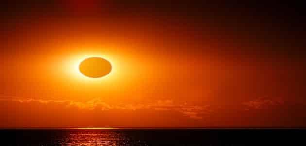 هل يستجاب الدعاء عند كسوف الشمس