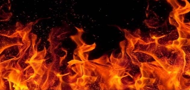 14 دعاء قصير للاتقاء من نار جهنم يوم القيامة