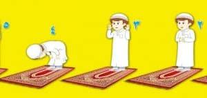 ما هو دعاء الاستفتاح في الصلاة معلومة ثقافية