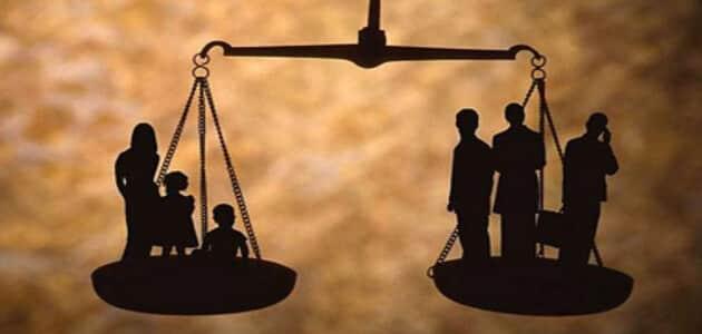 أقوال معبرة عن القضاء العادل والمساواة بين الجميع في المجتمع