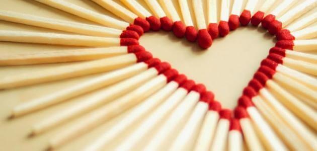 الانانية وحب النفس في الحب
