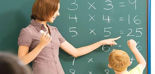 تفسير رؤية المعلم في المنام ومعناه معلومة ثقافية