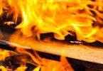 تفسير رؤية حرق الأريكة في المنزل في المنام