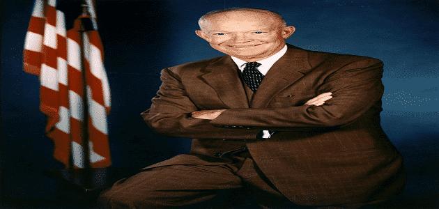 حكم واقتباسات سياسية قوية للراحل دوايت أيزنهاور