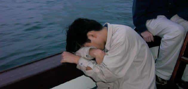 علاج دوار البحر الشديد