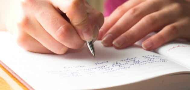 كيفية كتابة مقال واهم خطواته