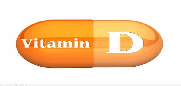 معلومات عن اين يوجد فيتامين د بكثرة في الطعام