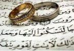 نصائح زوجية مهمة قبل الزواج