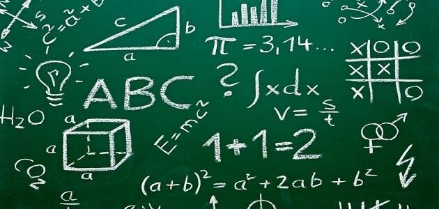 10 حكم مفيدة وتشجيعية عن الرياضيات رائعة