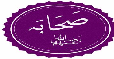 30 مقولة عالمية عن أبو سعيد الخدري في الإسلام
