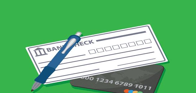 البطاقات المصرفية أنواعها وأحكامها