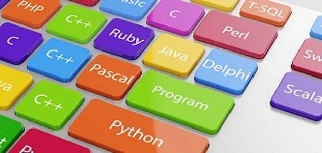 بحث عن لغات البرمجة واستخداماتها