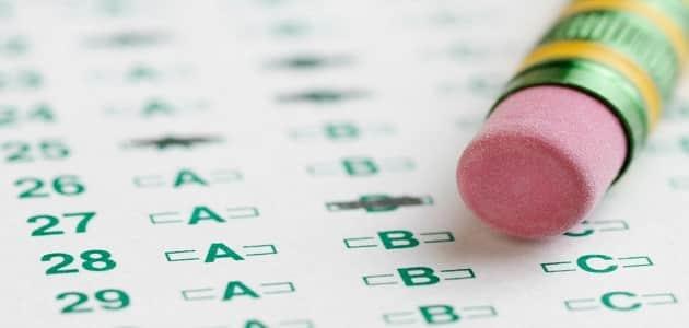 دعاء لتسهيل الامتحان الصعب