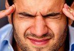 علاج التهاب العصب الدهليزي والدوار بالاعشاب
