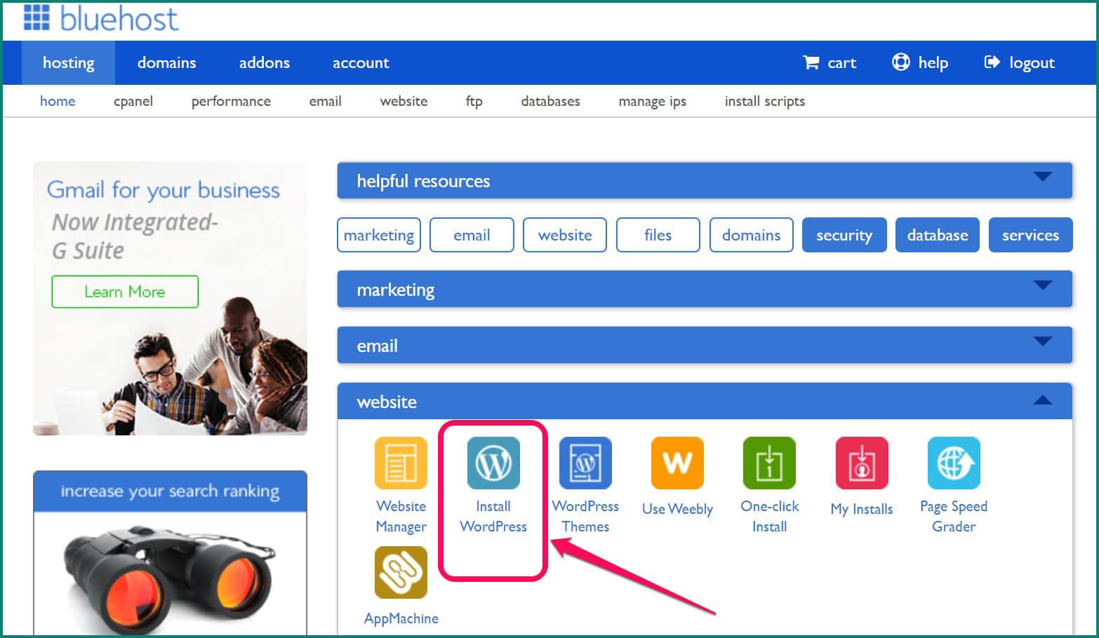 كيفية انشاء موقع الكتروني والربح منه للمبتدئين