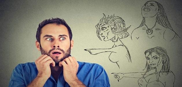 كيف تتخلص من الخجل الاجتماعي وعلاجه