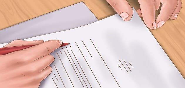 نموذج طلب استقالة من العمل باللغة العربية