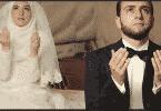 سنن الرسول ( ص) في ليلة الزفاف