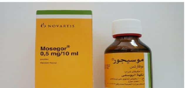اضرار شراب موسيجور للتسمين وزيادة الوزن