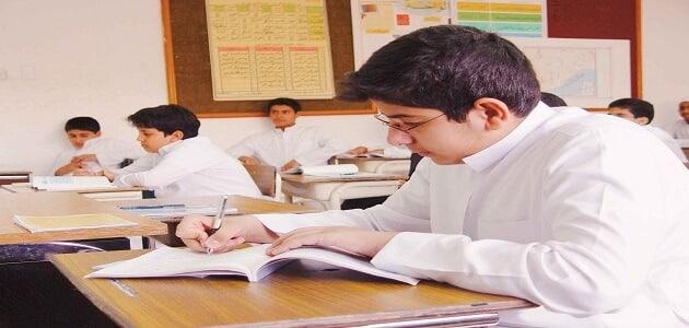 بحث عن أهمية الفروق الفردية وطرق استغلالها بين الطلاب
