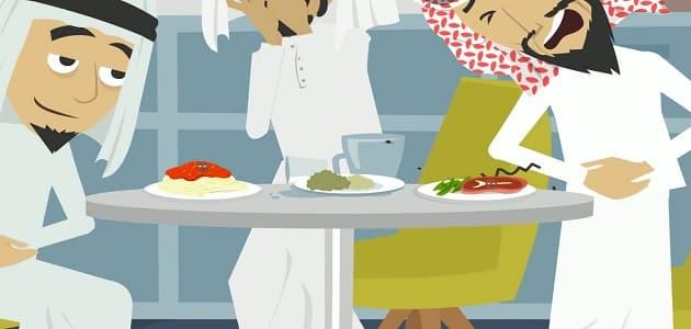 بحث عن التسمم الغذائي