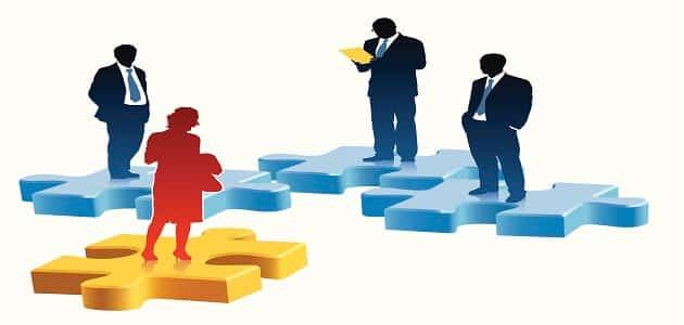 بحث كامل عن أخلاقيات العمل الوظيفي
