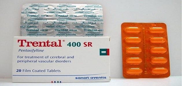 دواء ترنتال اسرع علاج حالات قصور الدورة الدموية للنساء والرجال