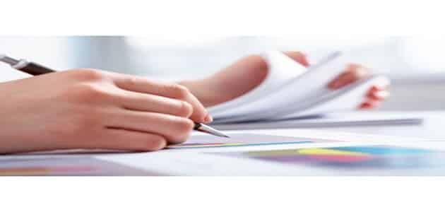 طريقة كتابة التقرير المدرسي والجامعي باللغة العربية